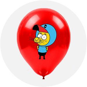 Lateks Balon